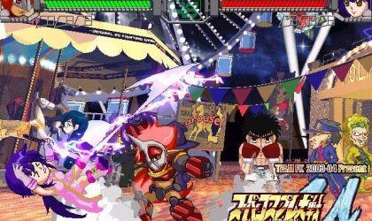 Super Cosplay War Ultra